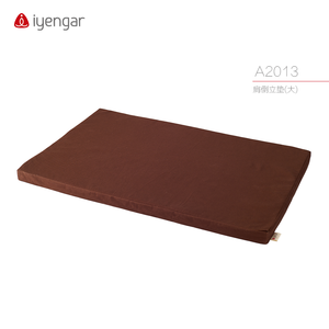 A2013 艾扬格瑜伽辅具 肩倒立垫(大)