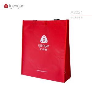 A2021 购物袋(小红袋)/小红袋/瑜伽袋/小红无纺布袋/