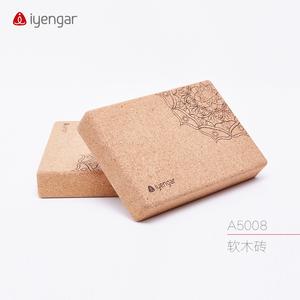 A5008 软木砖 孔雀式瑜伽砖 Rita老师课程指定用砖