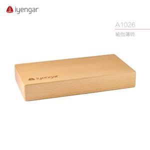 A1026 瑜伽薄砖 欧洲进口AAA级榉木 环保清漆  标准瑜伽砖第一高度1/2横切半片砖
