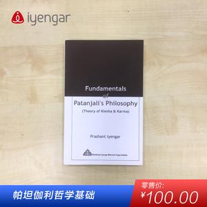 B2088 Fundamentals of Patanjali·s Philosophy 帕坦伽利哲学基础