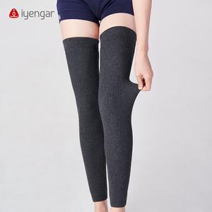 F1019/F1020 护腿套 秋冬的温暖 艾扬格瑜伽短裤搭配 长短两款