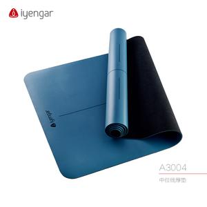 A3005A3006A3022订制瑜伽垫 定制商品 个性化 舒丽皮+纯天然橡胶 4mm 环保 天然 通过出口欧盟检测标准 中位线专利设计